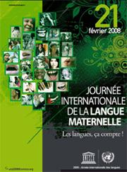 20080221190442-poster-fr.jpg