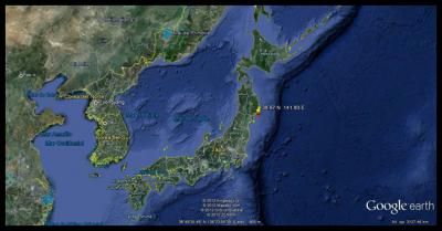 20131025215021-terremoto-6-4-honshu-japc3b3n-17-06-121.png
